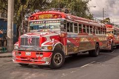 Тропическият Рай - Панама, Коста Рика, Гватемала - Фотогалерия - снимка 5