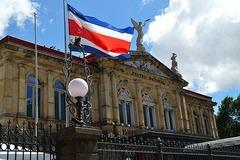 Тропическият Рай - Панама, Коста Рика, Гватемала - Фотогалерия - снимка 9