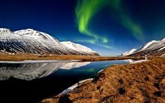 Северното сияние - Фотогалерия - снимка 4