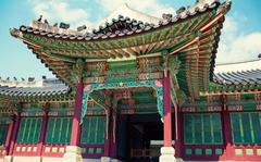 Южна Корея и Гранд тур на Китай - Фотогалерия - снимка 3