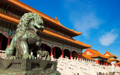 Южна Корея и Гранд тур на Китай - Фотогалерия - снимка 7