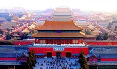 Южна Корея и Гранд тур на Китай - Фотогалерия - снимка 8