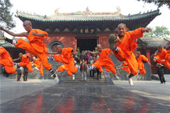 Южна Корея и Гранд тур на Китай - Фотогалерия - снимка 11