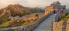 Южна Корея и Гранд тур на Китай - Фотогалерия - снимка 15