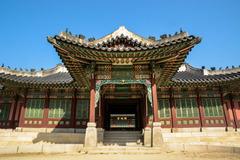 Южна Корея и Япония - Фотогалерия - снимка 1