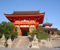 Южна Корея и Япония - Фотогалерия - снимка 7