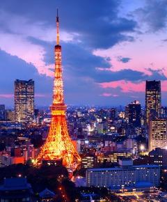 Южна Корея и Япония - Фотогалерия - снимка 17
