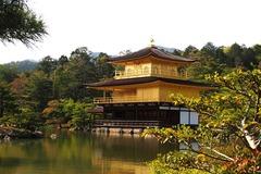 Великденски Гранд Тур - Китай, Корея и Япония - Фотогалерия - снимка 14