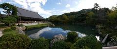 Великденски Гранд Тур - Китай, Корея и Япония - Фотогалерия - снимка 17
